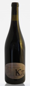 Kπ Real 2016 (Orange wine)